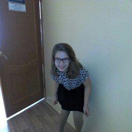 Дарья, 17 лет, Черемхово