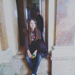 Майа, 20 лет, Мукачево