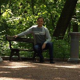 Виктор, 44 года, Новоархангельск