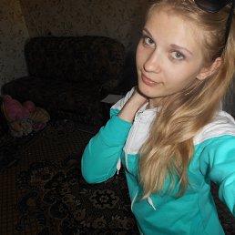 Kisa, 24 года, Полевской