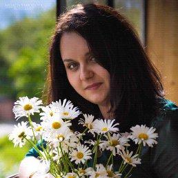Людмила, 32 года, Курск