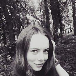 Elen Parker, 20 лет, Скала-Подольская