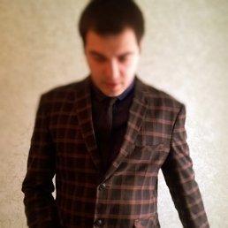 Евгений, 28 лет, Льгов