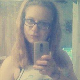 Елизавета, 24 года, Красный Холм