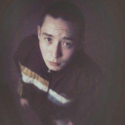 Стас, 22 года, Алма-Ата