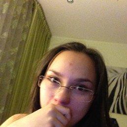 Алина, Красноярск, 21 год