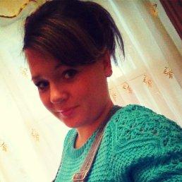 Наталия Вострикова, 28 лет, Чаплыгин
