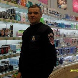 Андрей, 49 лет, Опочка