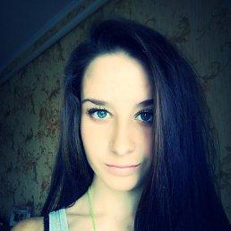 Анна, Каменское, 24 года