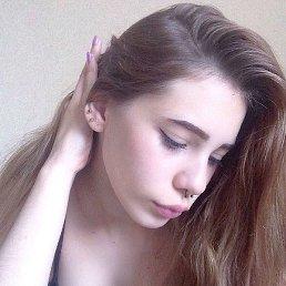 Вероника, 23 года, Аткарск