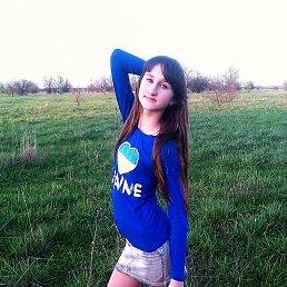 Софийка, 17 лет, Терновка