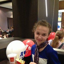Карина, 17 лет, Ивановка