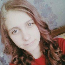Lina, 20 лет, Рубежное