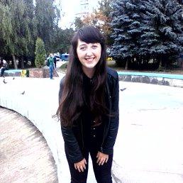 Тетяна, 22 года, Лугины