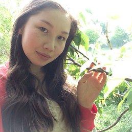 Анжела, 19 лет, Красный Кут
