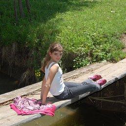 малина, 17 лет, Зеленчукская