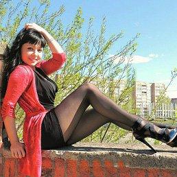 Алина, 30 лет, Артемовск