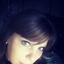 Елена, 41 год, Щелково-7