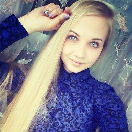 Виктория, 23 года, Камень-на-Оби