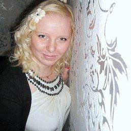 Юля, 29 лет, Нижний Новгород