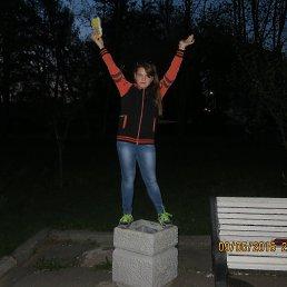 Кадриана, 16 лет, Кириши