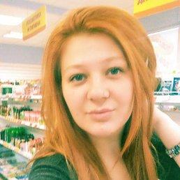 Юлия, 27 лет, Зверево