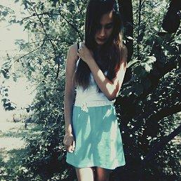 Дарья, 20 лет, Першотравенск