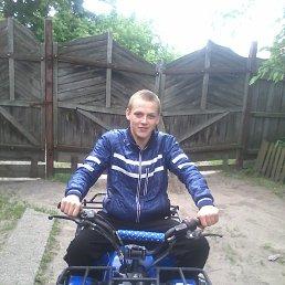 Костя, 20 лет, Лебедин