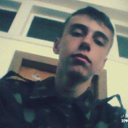 Влад, 20 лет, Бурштын