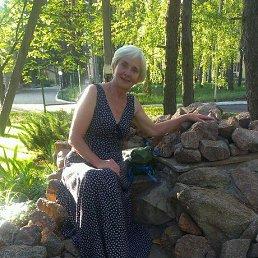 Людмила, 65 лет, Старобельск