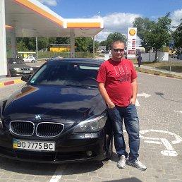 Андрій, 33 года, Збараж