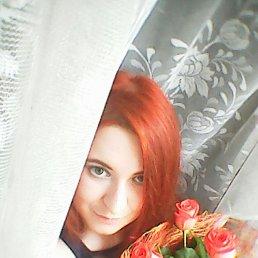 Мария, 32 года, Москва