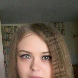 Ксения, 26 лет, Советская Гавань