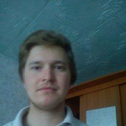 Александр, 29 лет, Копейск