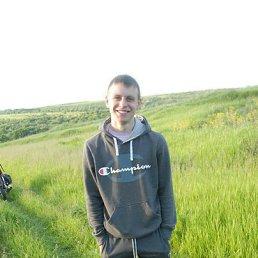 Евгений, 21 год, Золотое