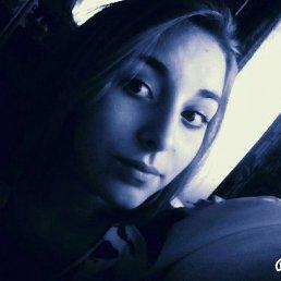 Анна, 17 лет, Умань