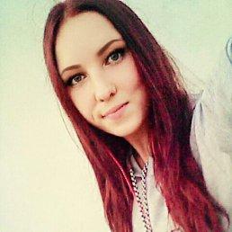 Лия, Канаш, 24 года