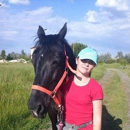 Фото Евгения, Белгород, 24 года - добавлено 31 августа 2016