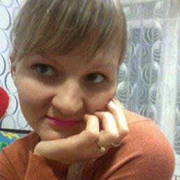 Ольга, 23 года, Александрия