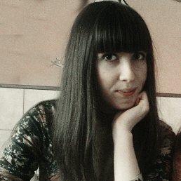 Ксения, 28 лет, Скадовск