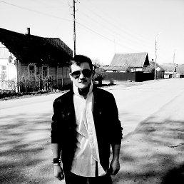 Денис, 23 года, Дно