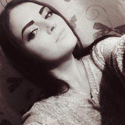 Kristina, 27 лет, Старый Оскол