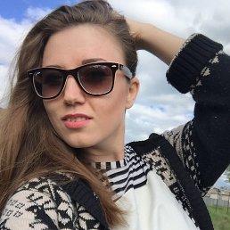 Galiya, 29 лет, Бугульма