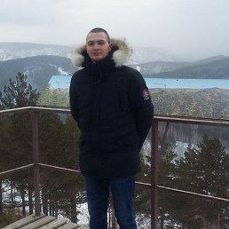 Дмитрий, 23 года, Пикалево