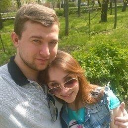 Анастасия, 23 года, Нальчик