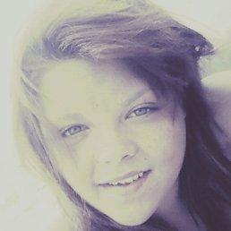 Ксения, 22 года, Энгельс