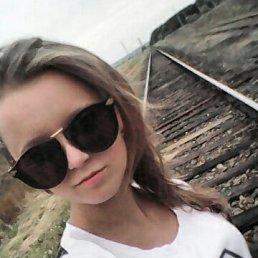 Вета, 18 лет, Сенной