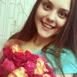 Алена, 24 года, Оса
