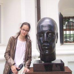 Таня, 17 лет, Боярка