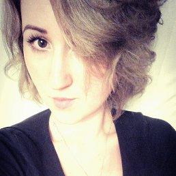 Екатерина, 26 лет, Павловский Посад